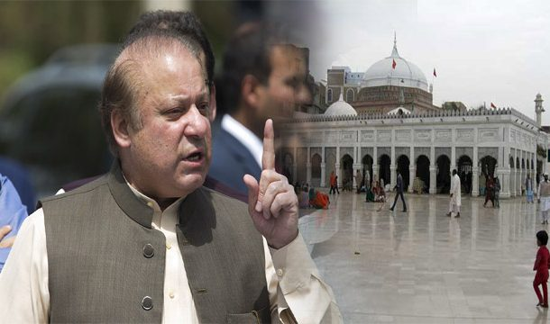 Pakpattan Land case: Nawaz Denies Illegal Transfer