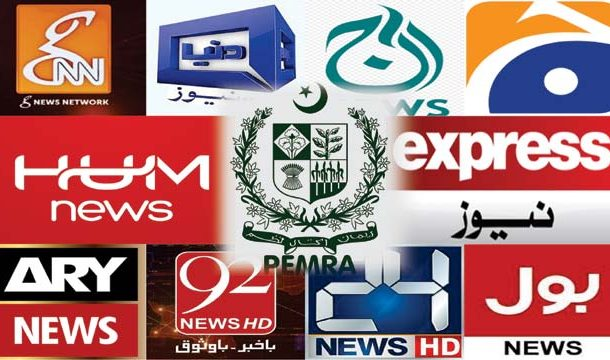 Media Conglomerates Received Notices over Fake News