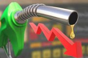 Petroleum Prices Decreases by up to Rs.2 for Next 15 Days