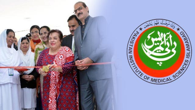 Inauguration of Separate Ward at PIMS for Transgenders by Government