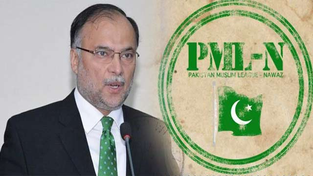 PML-N's Ahsan Iqbal Openly Threatens Govt Employees