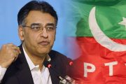 IMF is the Only Option for the PTI Government