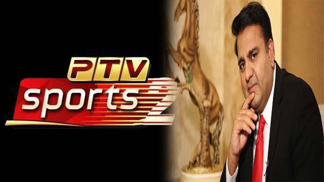 """PTV Sports2"" Channel to launch in 2019: Fawad Chaudhary"