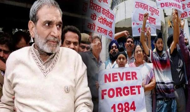1984 Riots Case: Sajjan Kumar Surrenders Before Delhi Court