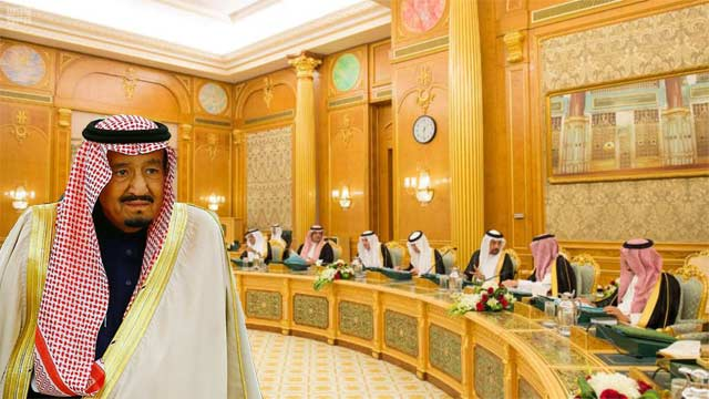 Saudi King Ordered Major Shakeup in the Cabinet