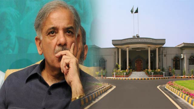 Verdict on Shehbaz's Appointment as PAC Chairman Reserved
