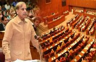 Shahbaz Sharif to Attend NA Session Today