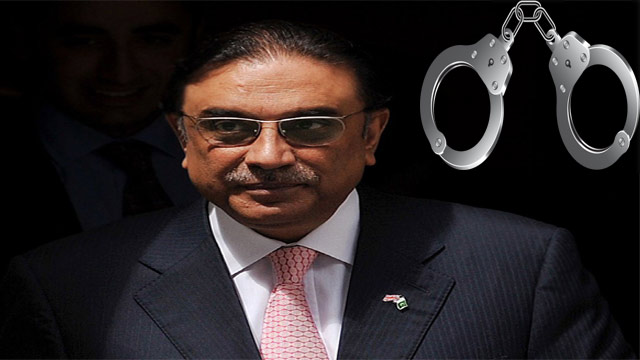Asif Zardari's Arrest on the Cards