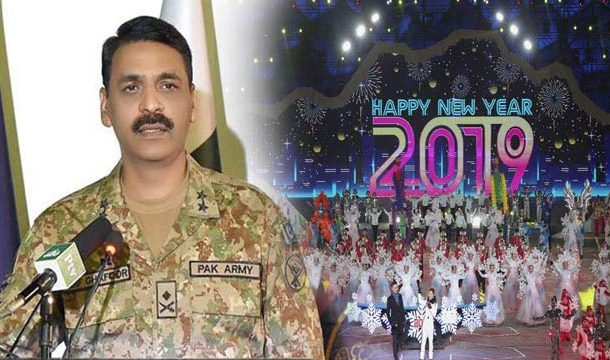 DG ISPR Extends New Year Greetings