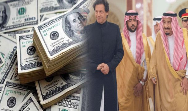Pakistan Receives Last Installment of Financial Package from Saudi Arabia