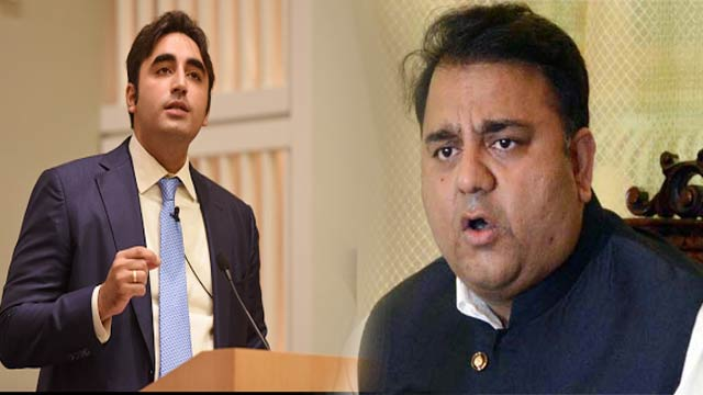 Words' War Continues Between Bilawal and Fawad