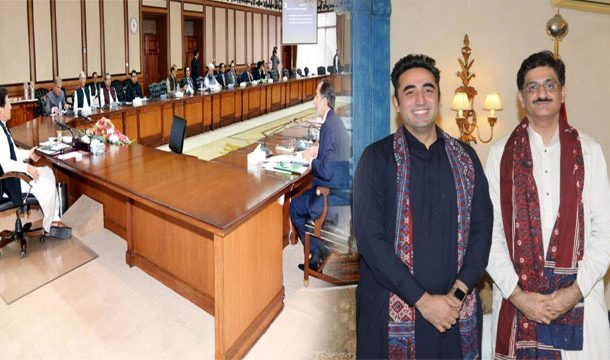 Cabinet Decides to Remove Bilawal, Murad's Names from  ECL