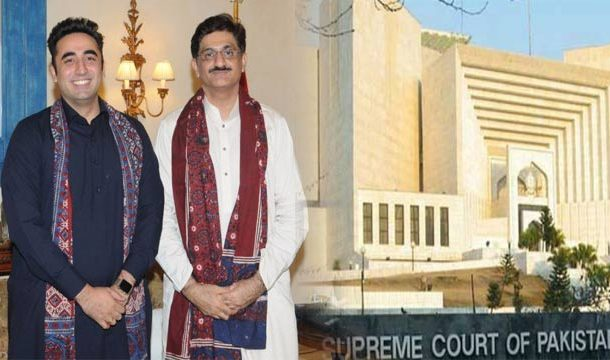 Supreme Court Orders Immediate Removal of Bilawal, Shah's Names From ECL