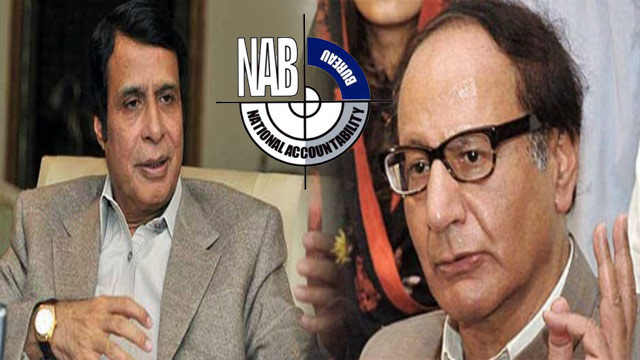 NAB Closes LDA Case Against Chaudhry Brothers