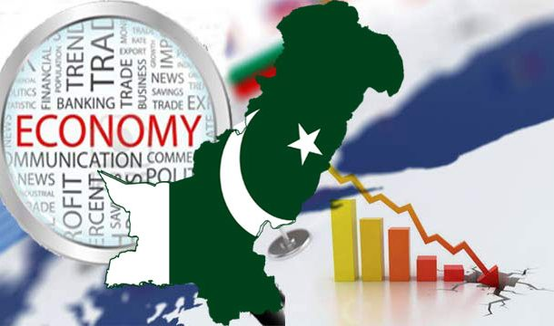 Pakistani Economy Heading for Lower Growth Rate in 2019