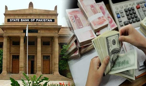 Foreign Reserves of Country Recorded at US$ 13,257.2 Million