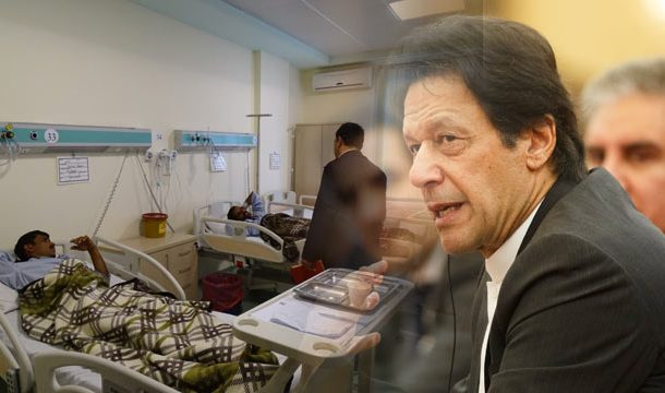 PTI Government to Provide Health Facilities to 15 Million Poor Families Through Health Cards
