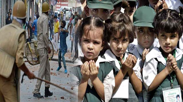 AJK Observes Children Day Of IOK Today
