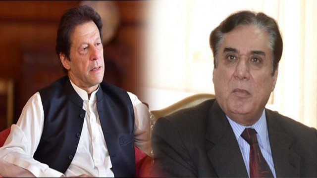 PM's Appearance Before NAB will Increase His honour : Chairman NAB