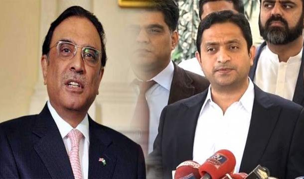 PTI MPA Files Disqualification Petition Against Zardari