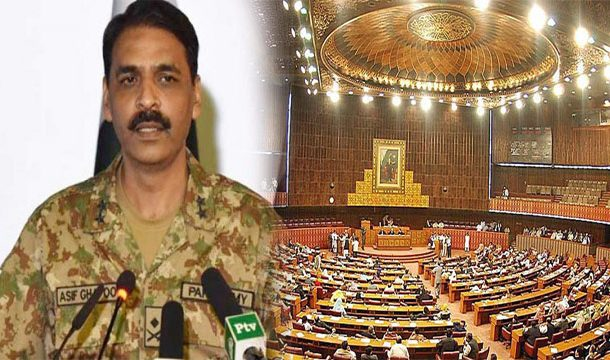 Parliament to Decide Military Courts' Extension: DG ISPR