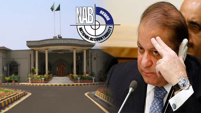NAB's Appeal Challenging Nawaz Acquittal in Flagship Case Accepted
