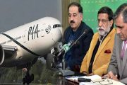 PIA Suffering Heavy Loss Every Month: CEO
