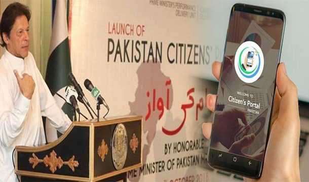 Over 10,000 Complaints Resolved by Pakistan Citizen Portal: PM Imran