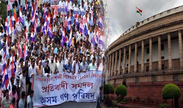 Indian Parliament Passed Controversial Citizen Bill