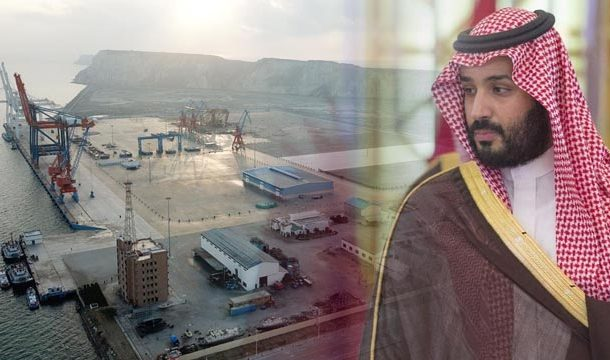 Saudi Arabia to Invest $10 Billion in Gwadar