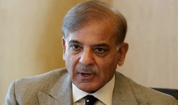 Shehbaz Sharif Publicly Shared Bank Letters