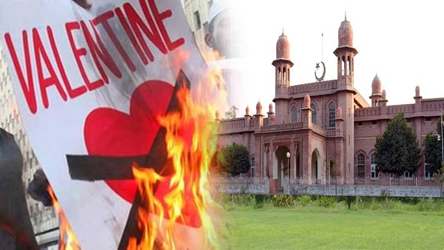 Faisalabad: University to Replace Valentine's With 'Sister's Day'
