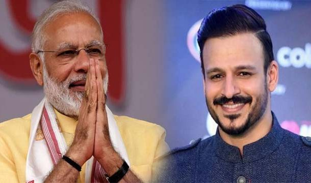 Vivek Oberoi to Play Role of PM Modi in Next Biopic