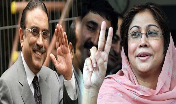 Zardari and Faryal Talpur`s Bail Extended Until January 23