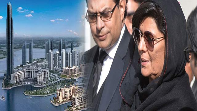 Aleema Khan Disclosed Sources of Foreign Assets