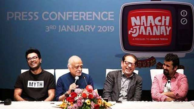 Anwar Maqsood's New Play to be Staged From March