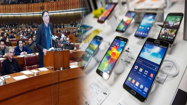 Government Increased Taxes on the Expensive Mobile Phones
