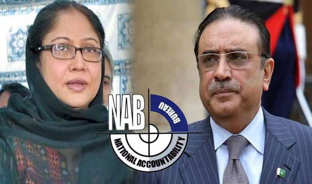 NAB Responds to Demands of PPP Leaders' Arrest