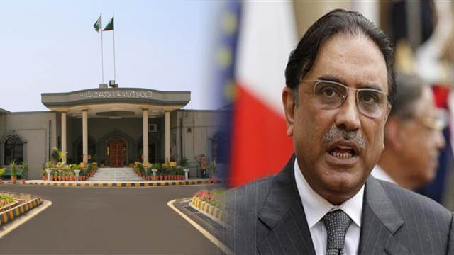 Hearing of Disqualification Petition Against Zardari Postponed