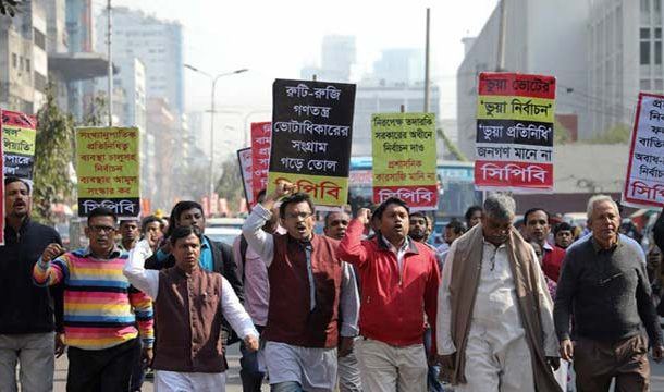 Bangladesh: Opposition Boycotts Swearing-In