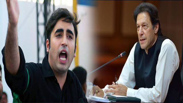 Bilawal Fires Back at PM Over ECL Statement