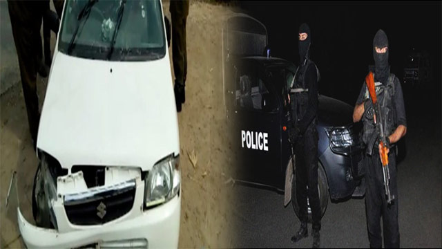 CTD Fired 22 Bullets at Family Revealed the Postmortem Report