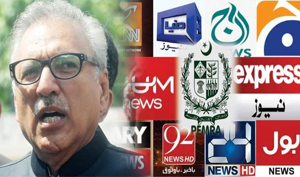 Media Should Highlight Health, Social Issues: President Alvi