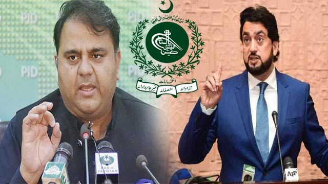 ECP Suspends Fawad, Afridi and other 332 Parliamentarians