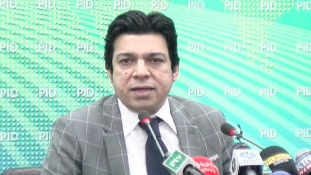 Journalists Left Faisal Vawda's Press Conference Over Rude Remarks