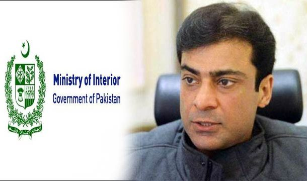 Interior Ministry Grants Permission to Hamza For Foreign Travel