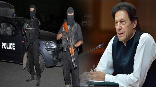 Sahiwal Shootout: PM Assures to Review Structure of Punjab Police