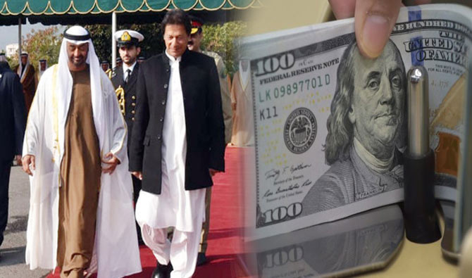 Pakistan Receives First UAE Installment of Loan Package
