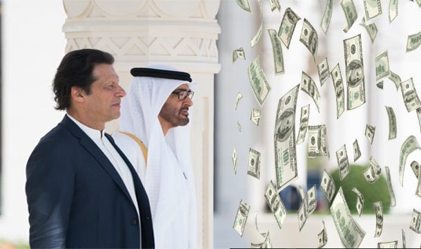 Pakistan Got $3 Billion Financial Assistance From UAE