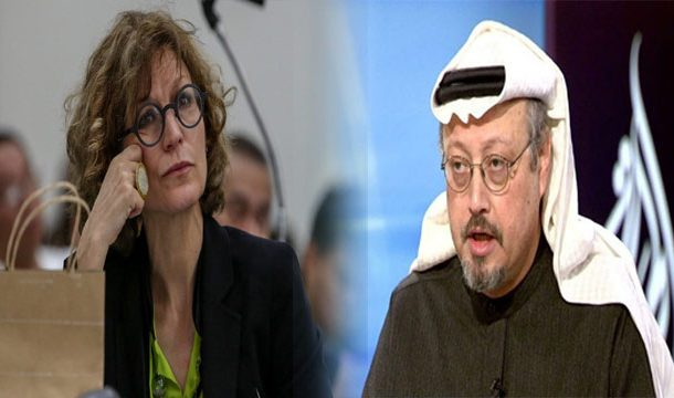 UN Gives Out the Names of Members for International Inquiry of the Khashoggi Murder Case